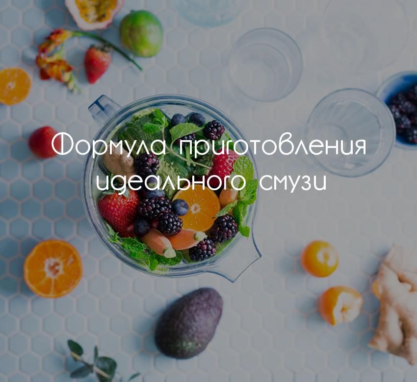 формула правильного питания рабочая тетрадь