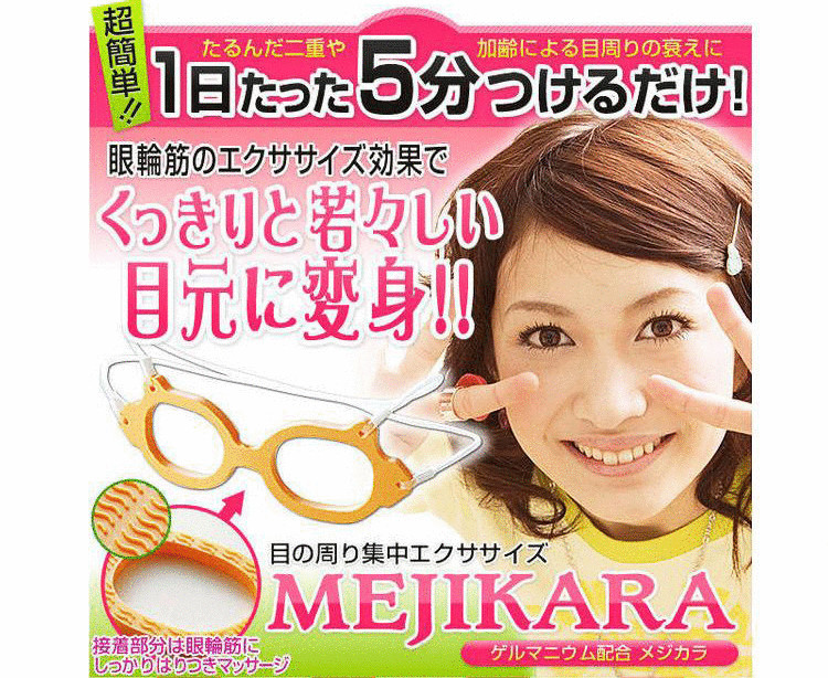 Mejikara Anti-Wrinkle Glasses