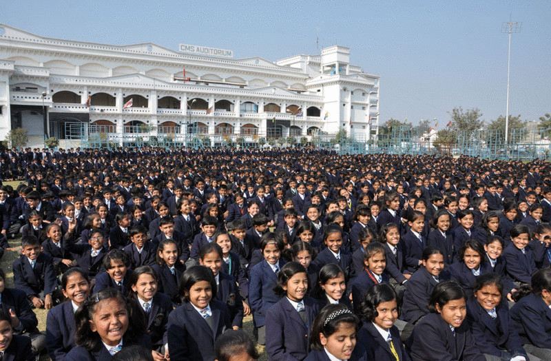 Самая большая школа на Земле