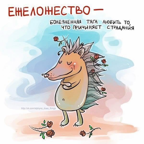 """""""Если вы спрашиваете, кто больше всего заинтересован в снятии санкций, то это Президент Украины"""", - Порошенко о России - Цензор.НЕТ 7395"""