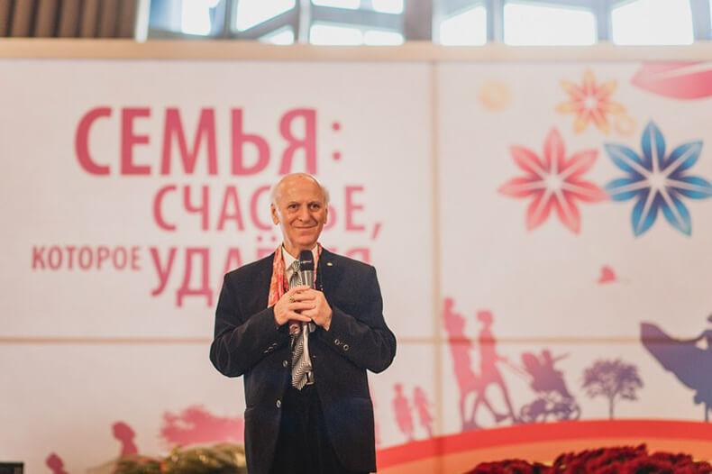 Картинки по запросу шалва амонашвили