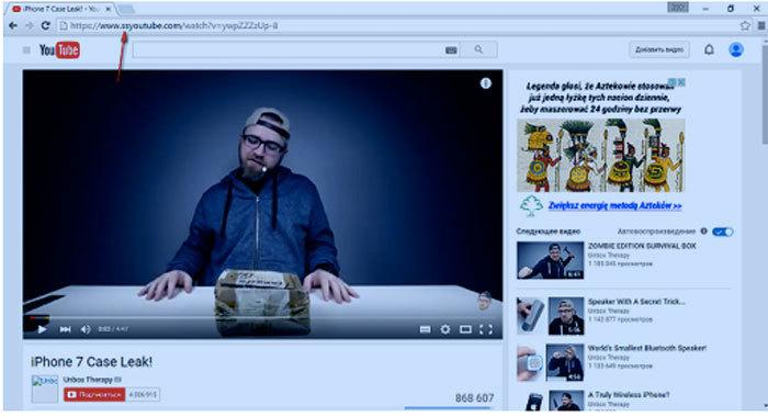 Как скачать видео с ограниченным доступом с youtube