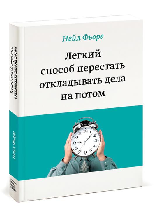 7 максимально полезных книг по саморазвитию
