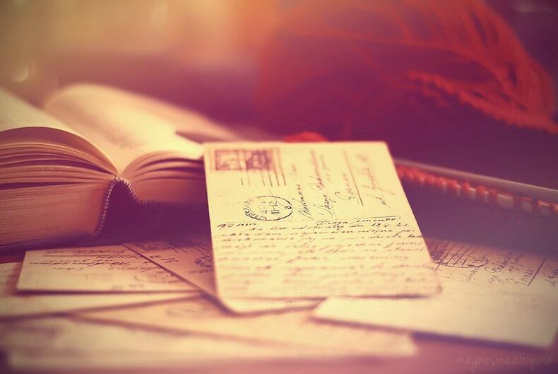Письма, как разговор с теми, с кем он невозможен