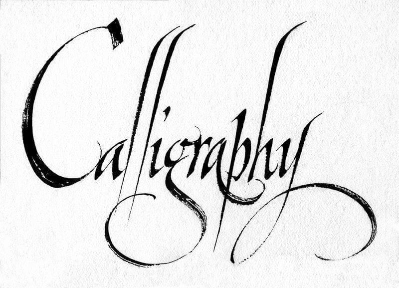 Почему в школе нет каллиграфии?