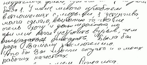 Психология почерка