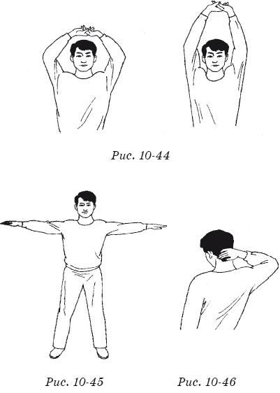 Болит плечевой сустав какие упражнения thumbnail