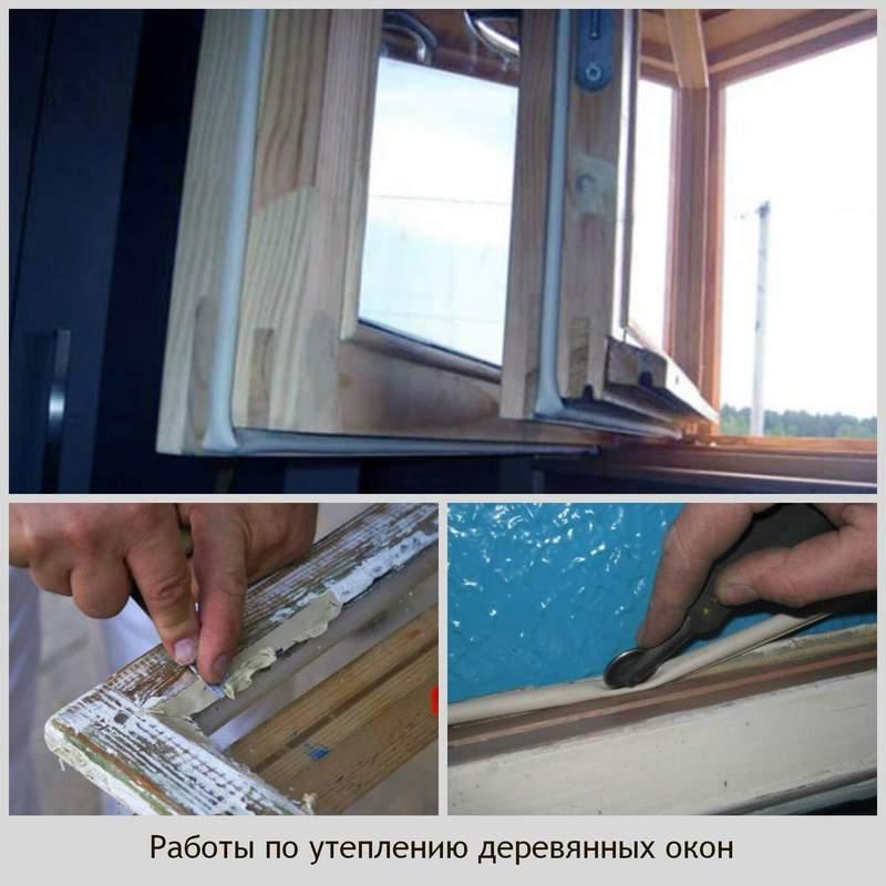 Как утеплить деревянные окна на зиму своими руками фото 93