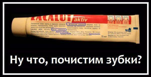 <a href='http://econet.ru/articles/tagged?tag=%D0%B7%D1%83%D0%B1%D0%BD%D0%B0%D1%8F+%D0%BF%D0%B0%D1%81%D1%82%D0%B0' target='_blank'>Зубная Паста</a> Как Грандиознейшая Афера XX-го Века