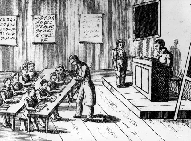 Алиса Загрядская «Вступил в брак — уволен!» и другие правила жизни учителей XIX века