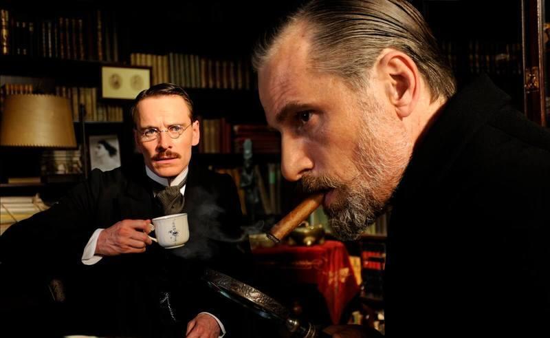 Лучшие художественные фильмы о философах