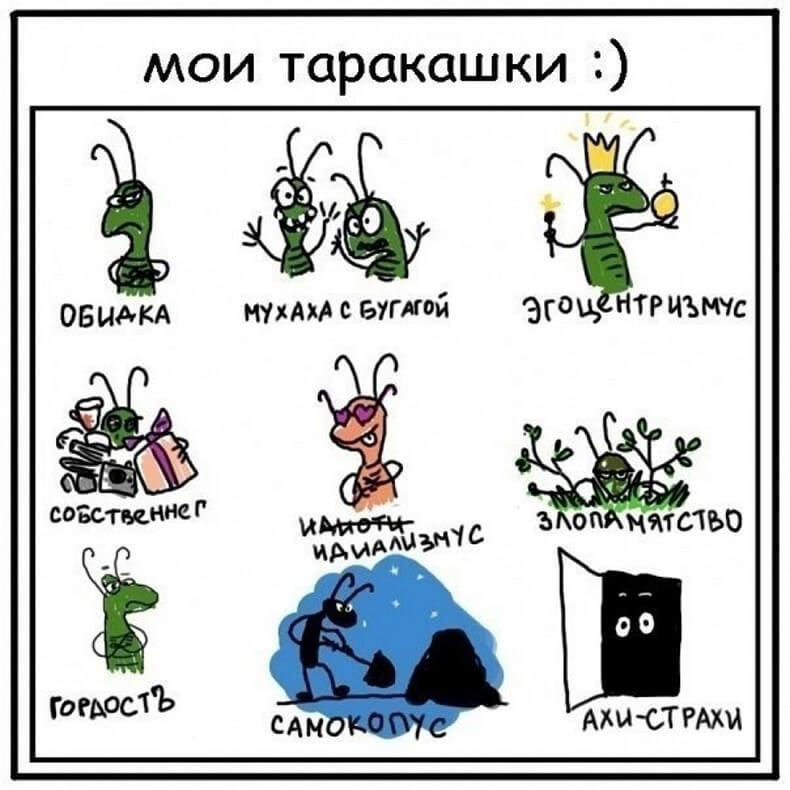 сами картинка про тараканы в голове что республиканскому