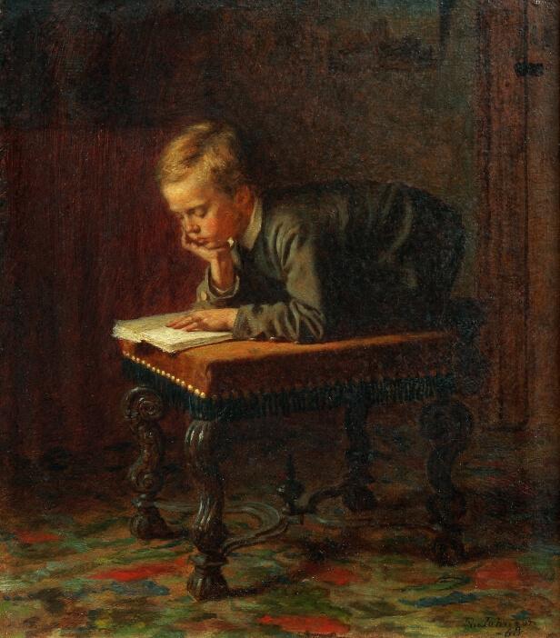 Чтение как наказание