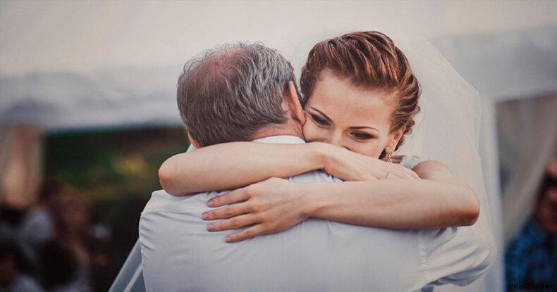 к отцу любовь