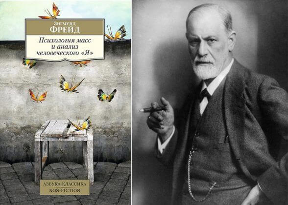 psychology sigmund freud essay Sigmund freud is among the pioneers of the contemporary psychology whose immense contributions in the discipline continue to influence psychological studies.