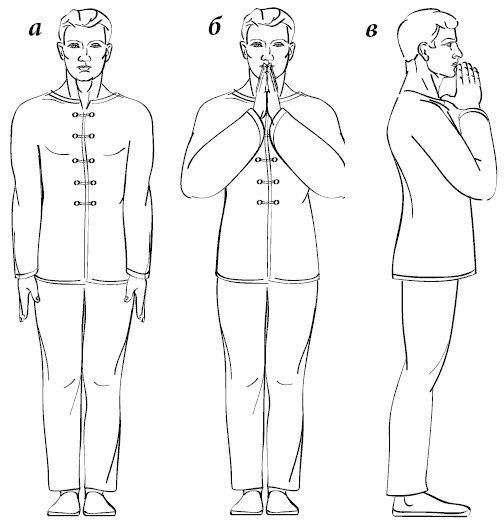 Восточные упражнения для укрепления ума и тела
