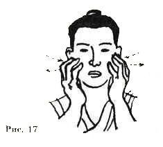 Практика «Возвращение облика юности»: 14 упражнений для омоложения лица