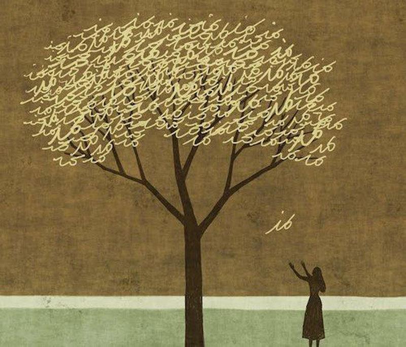 Гештальт-молитва Фредерика Перлза: Ты – это ты. А я – это я