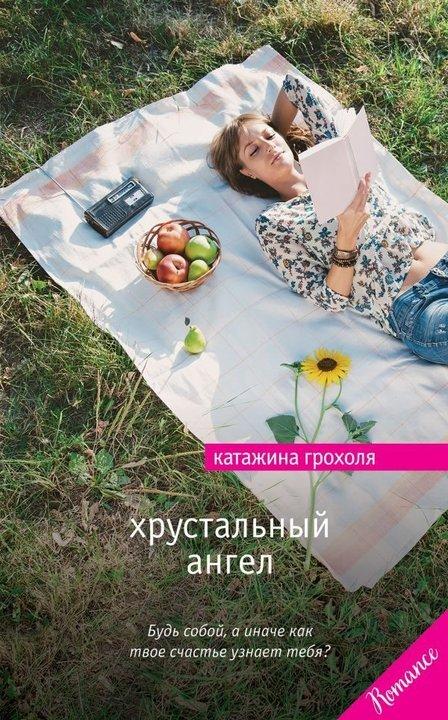 Что почитать в отпуске: 6 свежих книг