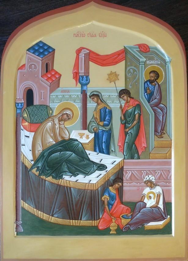 Православные открытки на каждый день на рождество пресвятой богородицы, украина россия вместе