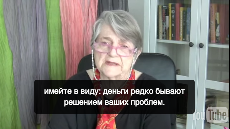 Барбара Шер: Идею убивает молчание, а вашу мечту убивает одиночество