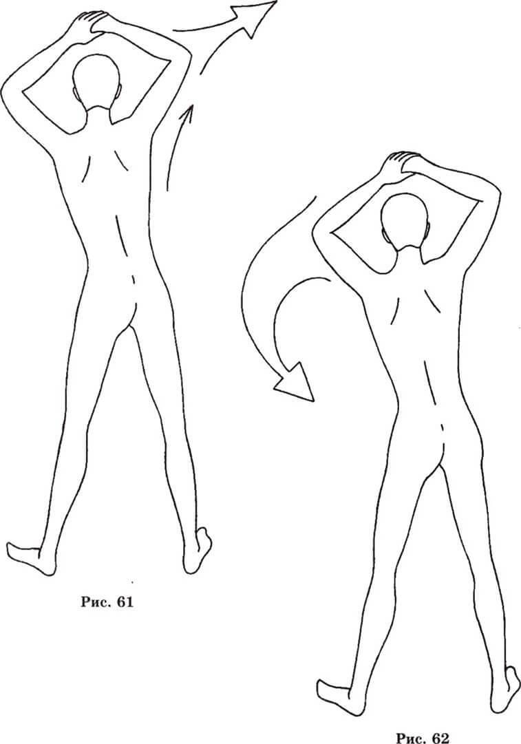 Эти упражнения избавят от застоев, накопленных в теле