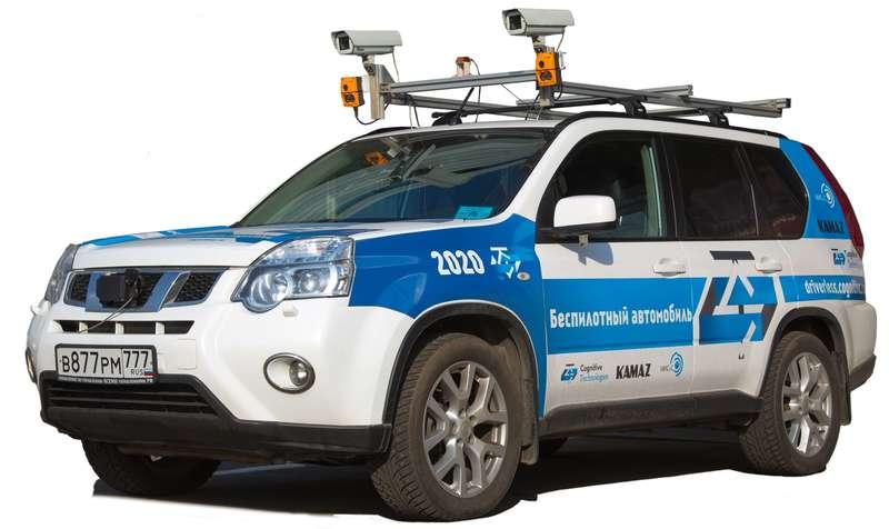 Технология российской Cognitive призвана повысить безопасность на дорогах