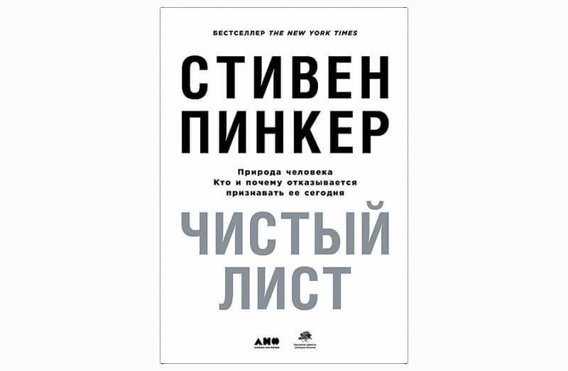 10 лучших non-fiction книг 2017 года