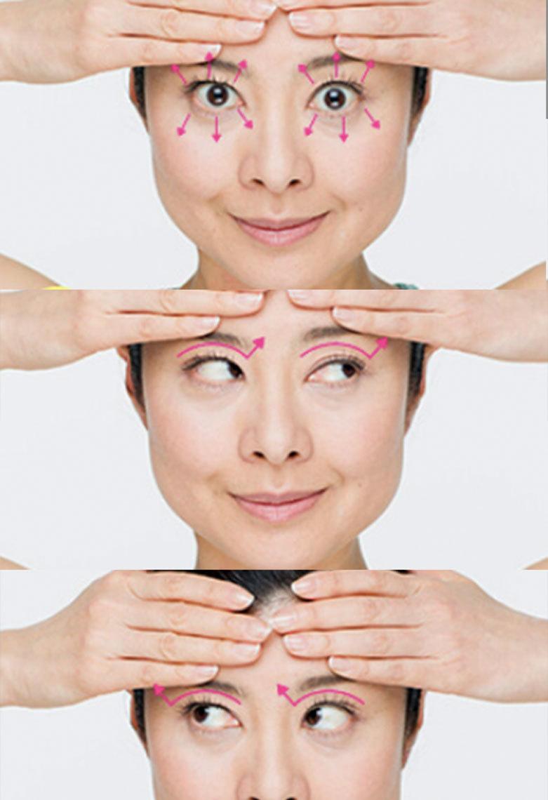 Стираем морщины и открываем глаза: упражнение 2 в 1 от Мамады Йошико