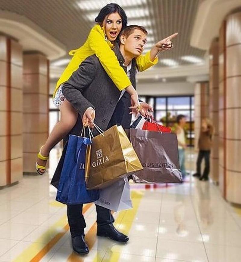 Днем, женщина с сумкой смешные картинки