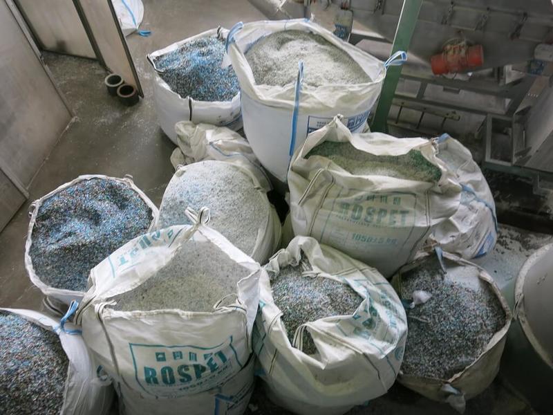 Места переработки мусора