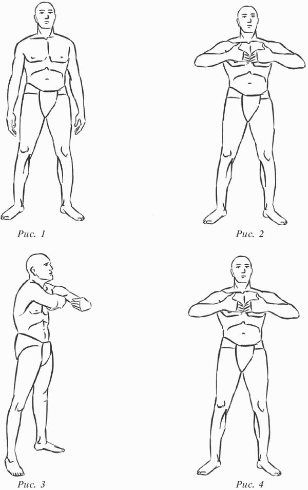 Упражнение «Особождение»: восточная техника оздоровления