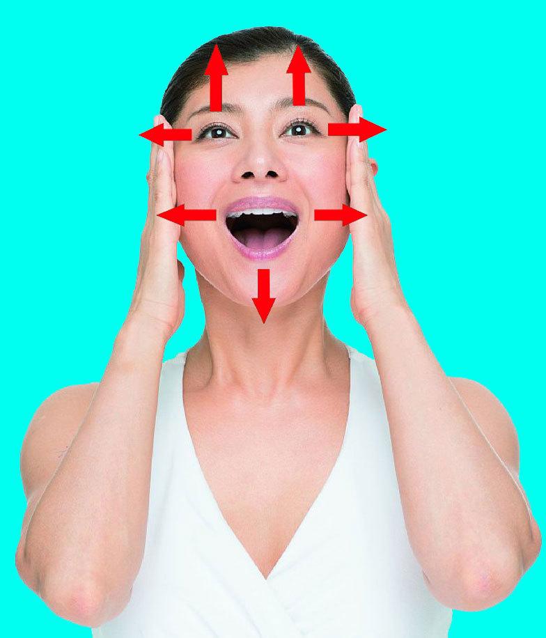 Самое быстродействующее упражнение: Открытый взгляд, уменьшение провисание бровей и щек!