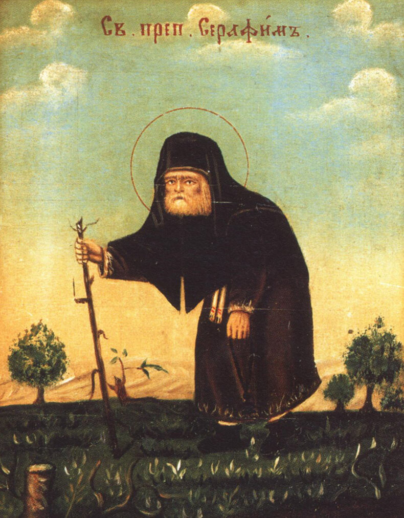 7 поучений преподобного Серафима Саровского