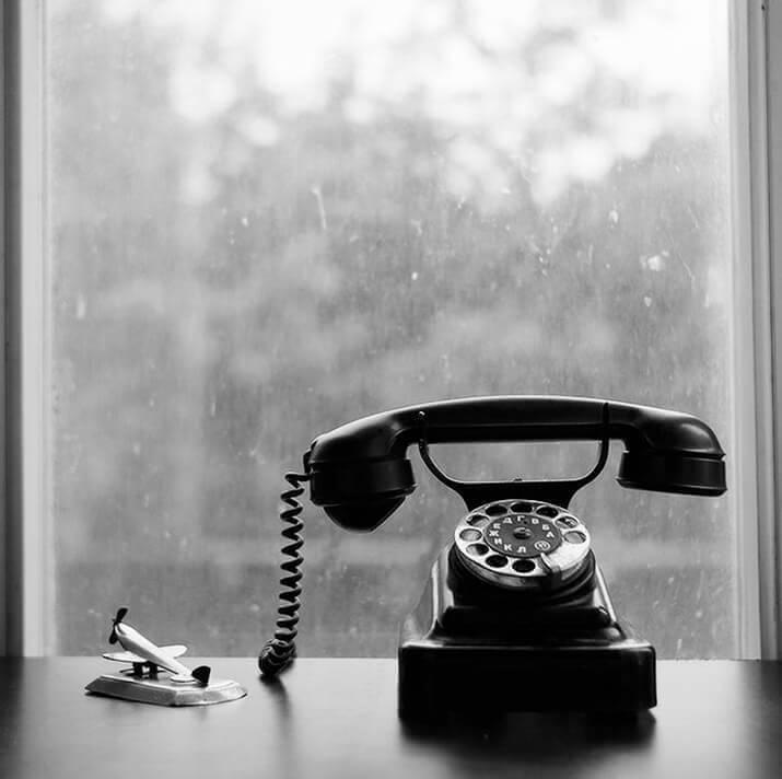 Не звони мне никогда