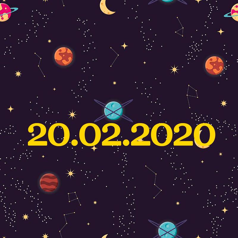Симметричная Дата: 20.02.2020 – Время для ленивых и справедливых!