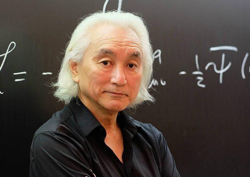 Физик с мировым именем Митио Каку верит в существование Бога