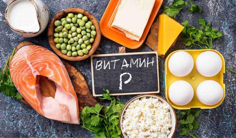 Биофлавоноиды: чем полезен витамин Р