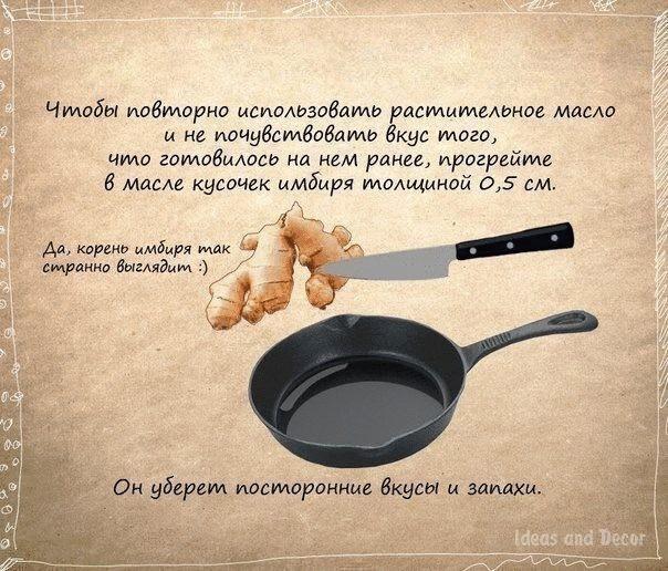 Кулинарные полезные советы видео