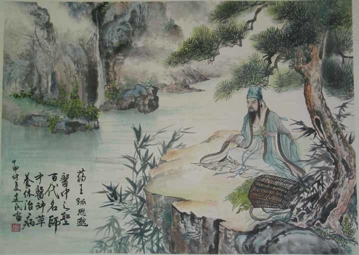 6 целительных звуков из китайского трактата V века н.э.
