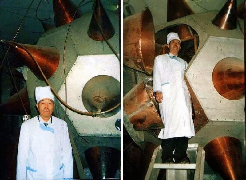 http://econet.ru/uploads/pictures/98660/content_tszyan_kanchzhen-20.jpg